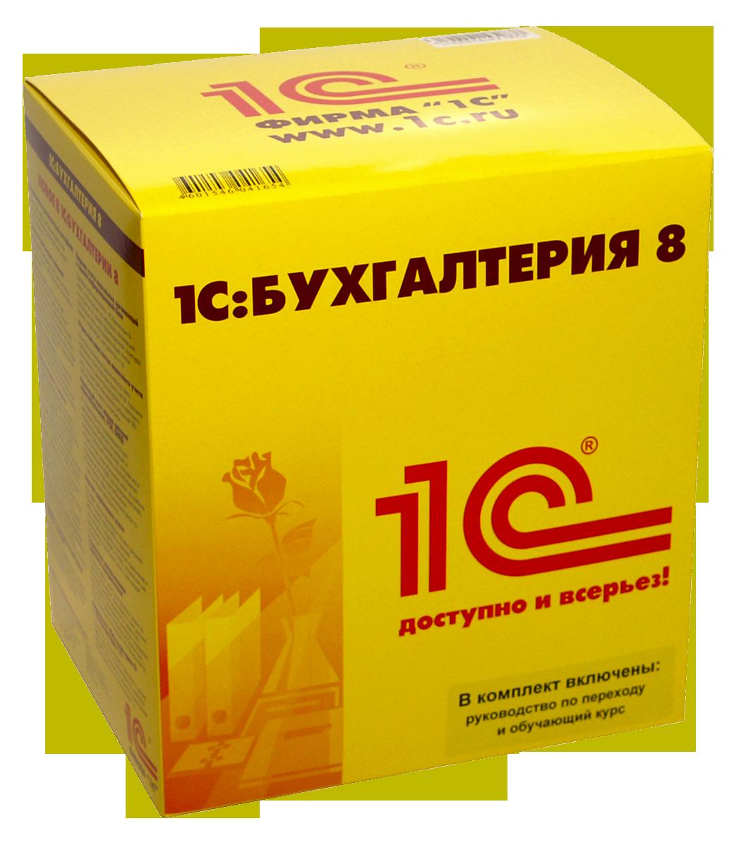 1С:Бухгалтерия 8 ПРОФ. Поставка для розничного распространения (USB)