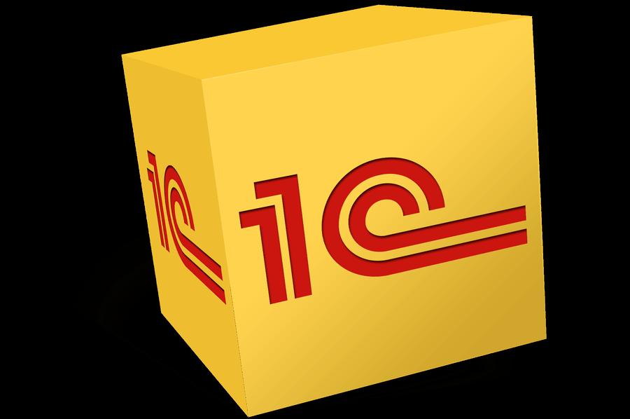 1С:Бухгалтерия государственного учреждения 8. Базовая версия